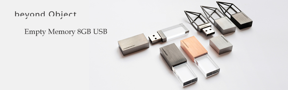 Beyond Object Empty Memory 8GB USB