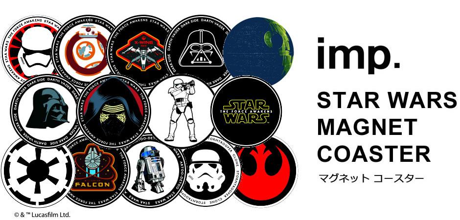 imp. STAR WARS マグネットコースター